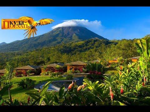 Обзор La Fortuna/Какие ЦЕНЫ в САМОМ известном городе Коста Рики? #13