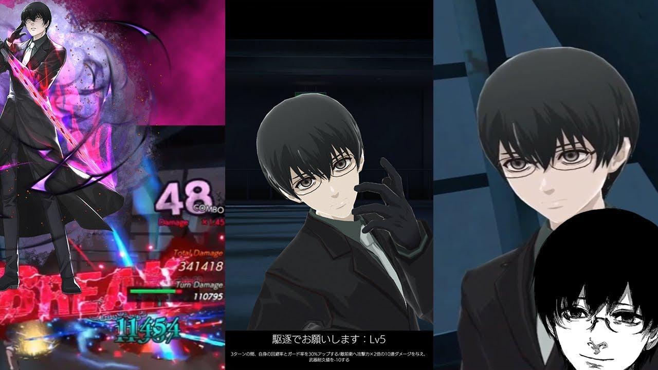 Sasaki haise images on favim com. Tokyo Ghoul Re Black Reaper - Dowload Anime Wallpaper HD