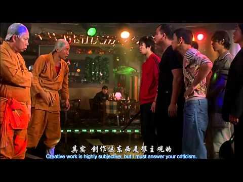[33md.com]Shaolin.Soccer.2001.HDrip.1280x720.avi