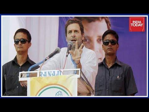 Rahul Gandhi's Latest Speech: Live From Gandhi Nagar
