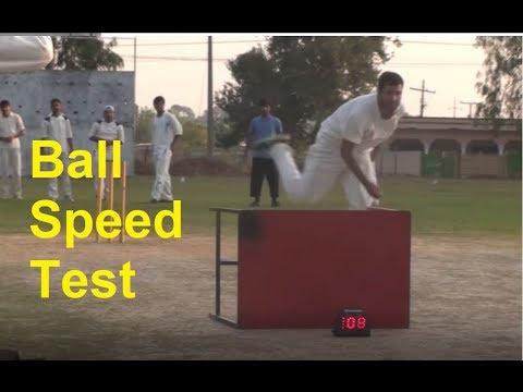 cricket ball speed meter - ball speed checker - ball speed checker app -  ball speed radar