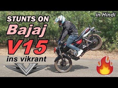Stunts on BAJAJ Vikrant (V15) Review - Pros & Cons