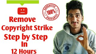 How to remove copyright strike hindi