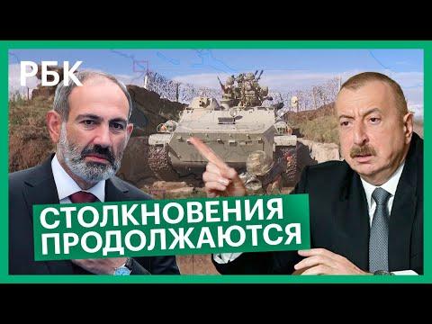 Армения и Азербайджан снова обвинили друг друга в нарушении режима прекращения огня