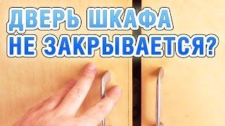видео Регулировка двери на балкон