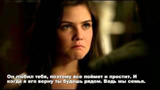 Клан вампиров 2 сезон 1 серия