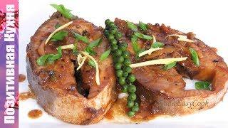Нежная РЫБА ПО-КИТАЙСКИ в КАРАМЕЛИ! Популярное азиатское блюдо | FISH WITH ASIAN CARAMEL SAUCE