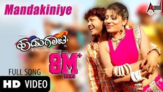 Hudugaata   Mandakiniye   Golden Star Ganesh   Rekha   Jessie Gift   Kannada Video Song