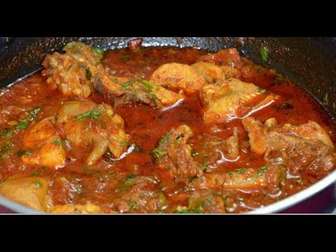 How To Prepare Very Simple Chiken Curry/Chiken Gravy Recipe With Potatoes/