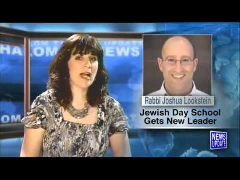 Shalom TV broadcasts about Rabbi Lookstein as the new Head of School for WDS.wmv