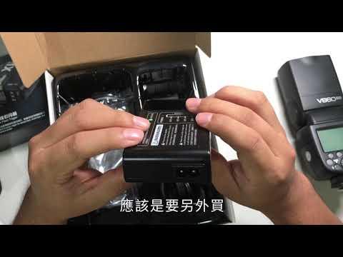神牛GODOX X1T 無線引閃器 & V860ii 閃燈
