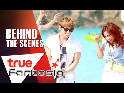 Natthew - รักแท้แค่มาช้า [Behind The Scene]