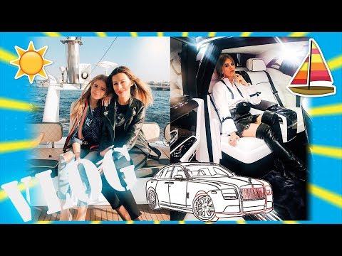 VLOG! Rolls-Royce Phantom 2018 / ПРИГЛАСИЛА НА ЯХТУ ГОСТЕЙ) МОСКОВСКИЕ ЦЕНЫ!