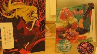 Bakemonogatari/Kizumonogatari Light Novel English vs. Japanese Differences (Vertical vs Kodansha)