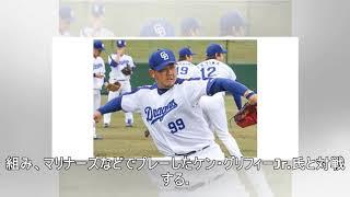 MLB開幕戦で夢の共演 佐々木&城島VSヘンダーソン、藪&岩村VSグリフィーJr.