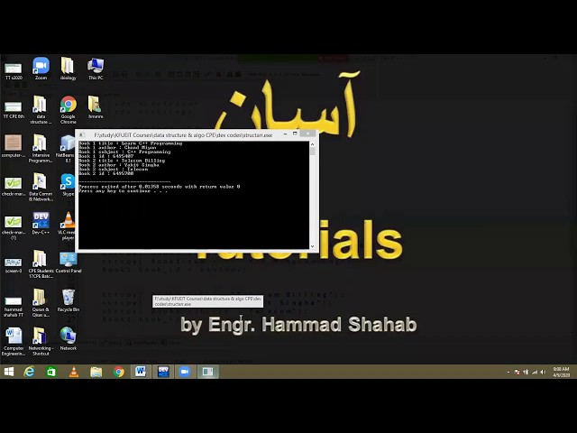 5 C++ Structure || Relation with Array & Functions with Example Program in C++ hindi/urdu
