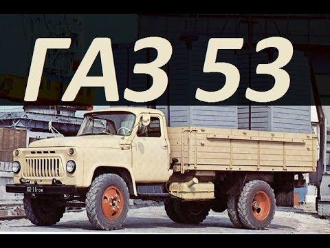Видео Ремонт газ 3309