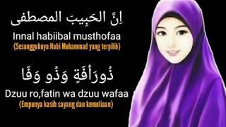 Download Lagu Innal Habibal Musthofa - Lirik & Terjemahan mp3