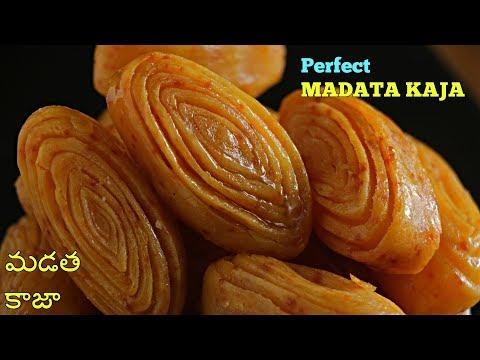 Madatha Kaja | మడత కాజ  స్వీట్ షాప్ స్టైల్ How to make Madatha Kaja at home in Telugu by Vismai Food