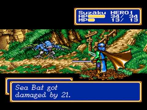 Shining force 2 changing promotion