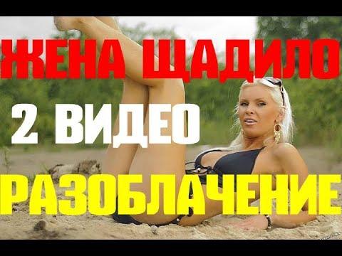 Голые российские звезды ню -