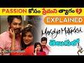 Meesaya Murukku Movie Explained in Telugu | Meesaya Murukku Tamil Movie in Telugu | RJ Explainations