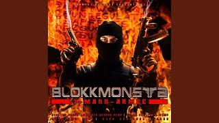 Blut rein, Blut raus (Premium Edition Bonus Track)