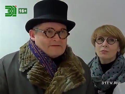 Александр Васильев об очках и модных тенденциях