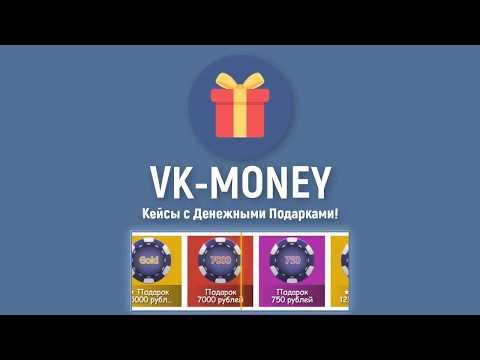 joincoin кейсы с деньгами в