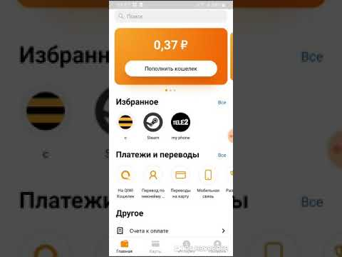 Как перевести в киви тенге на рубли