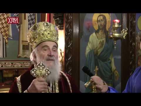 Патријарх Српски Г. Иринеј богослужио у Храму рођења Светог Јована Крститеља на Јовањдан
