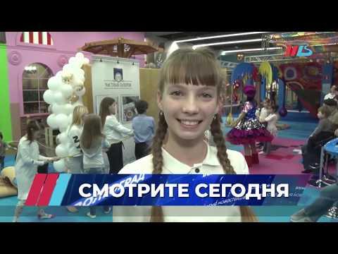 Новости Волгограда и области 27.01.2020, 20:00