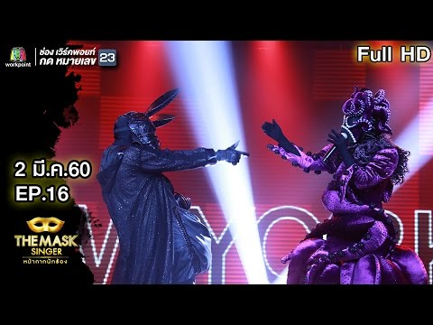 Thumbnail: Empire State oF Mind - หน้ากากปลาหมึกft.หน้ากากจิงโจ้ | THE MASK SINGER หน้ากากนักร้อง