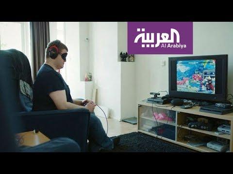 شاب هولندي يجيد ألعاب الفيديو رغم فقدانه لبصره  - نشر قبل 52 دقيقة