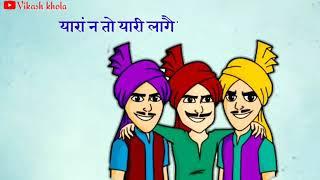 Zindabad Yaarian Love Status Video In Haryanvi VideoSongStatus Com