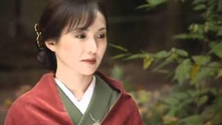 Yuko Oka - ukigusa no yado