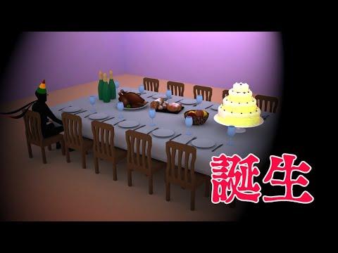 【ありがとう】ガッチマン(ガッチマンV)中の人の誕生日感謝枠
