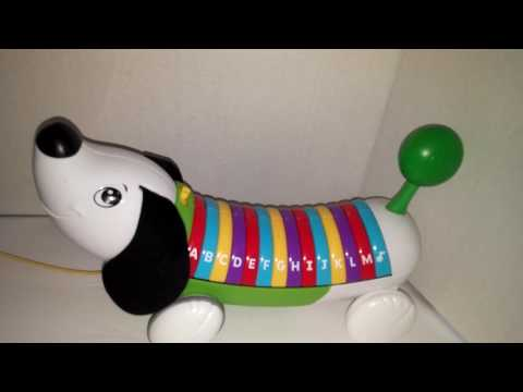 Alpha Pup Excellent Condition Pull & Learning Toy