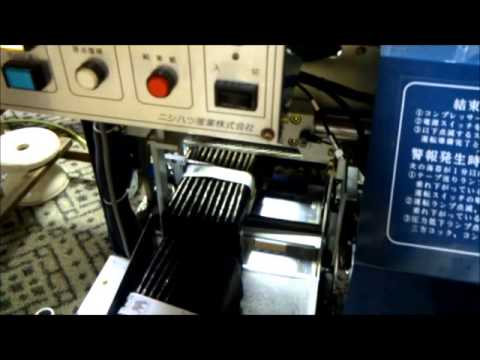 Cara Membuat Nori di Jepang