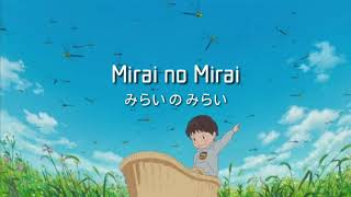 Gambar cover Mirai no mirai opening theme(tatsuro yamashita...opening full)