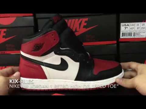 "f5b31feb838 Detail Check : Nike Air Jordan 1 Retro High OG ""Bred Toe"" - YouTube"