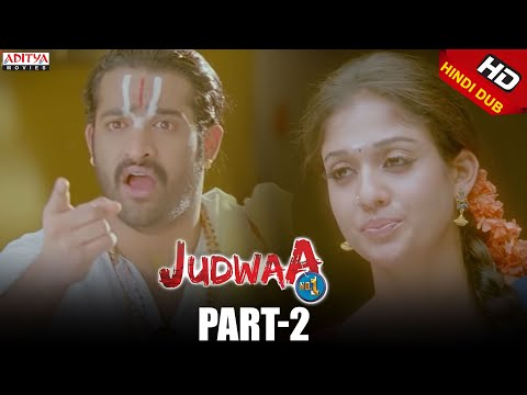 Judwa No1 Hindi Movie Part 2/11 Jr.NTR, Nayanatara, Sheela thumbnail