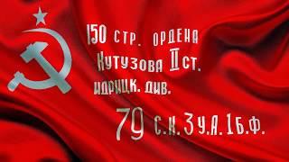 Разведчикам-диверсантам Великой Отечественной Войны