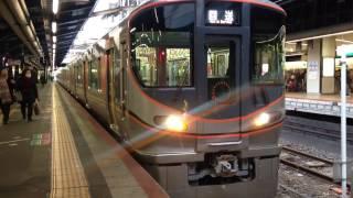 JR西日本323系 LS06編成 (普通天王寺行き→回送) 天王寺発車