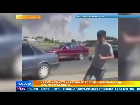 Один человек погиб, 71 пострадал из-за ЧП в воинской части в Казахстане