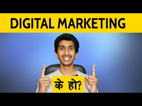 Digital Marketing Explained In Nepali