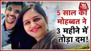 Woman Commits 'Suicide' After Three Months Of Love Marriage In Delhi
