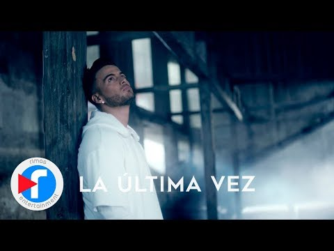 Gustavo Elis - La Ultima Vez (Video Oficial)