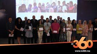 Le360.ma •مؤسسة طنجة المتوسط تمنح جوائز التميز لتلاميذ الجهة المتفوقين