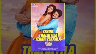 Yenda Thalaiyila Yenna Vekkala
